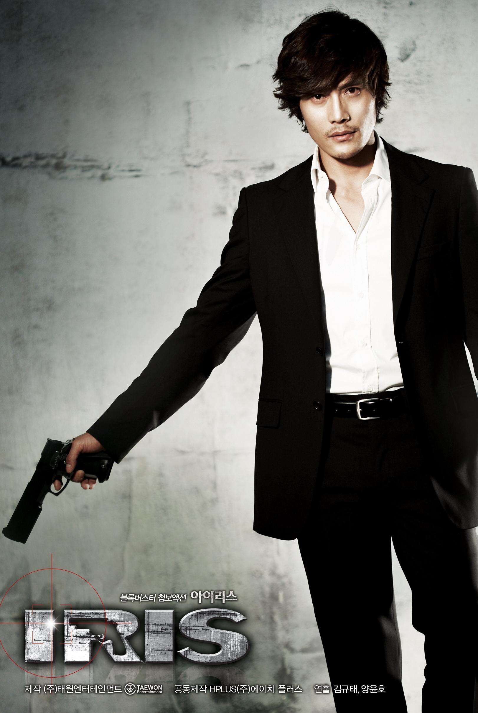 [韓劇] 아이리스 (特務情人IRIS) (2009) IRIS%20poster%2005